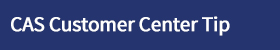 customer_center_tip